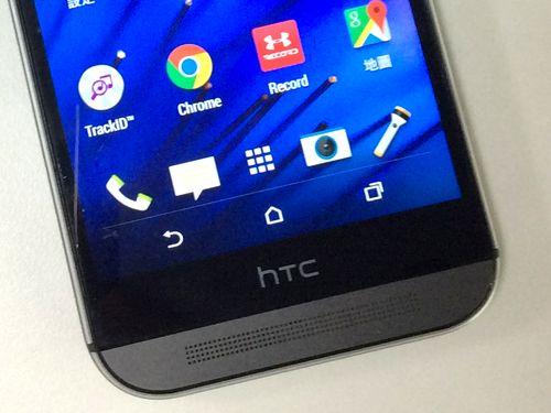 HTC partners with Under Armour for fitness devices