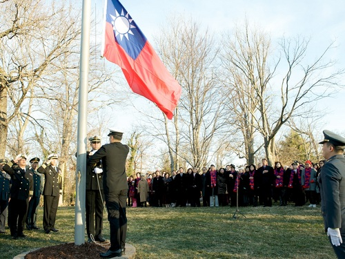 AIT asks Taiwan not to repeat flag-raising event in US
