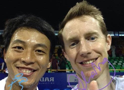 Top Taiwanese men's tennis player Lu Yen-hsun has won his second men's doubles title at the Aircel Chennai Open after three attempts.  In the final ...