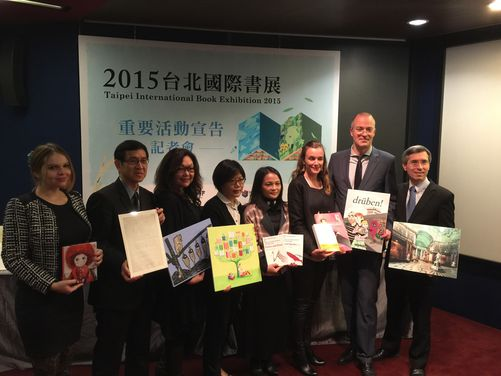 Several European authors are scheduled to attend the 2015 Taipei International Book Exhibition in February to meet local readers, organizers announced...