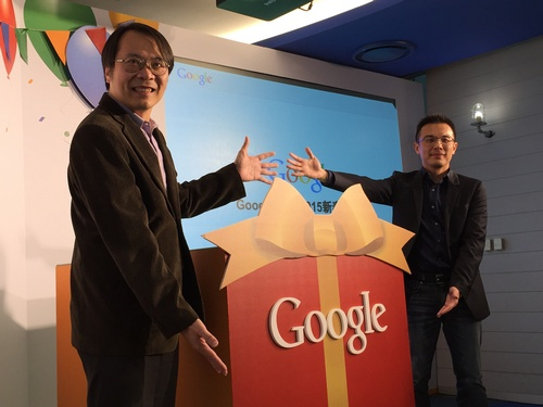 Google Inc. launched an initiative Thursday to provide tutorial and training resources for Taiwanese graduates as part of a strategy to strengthen its...