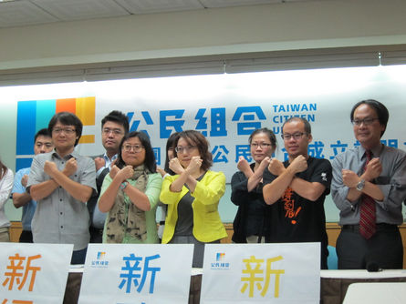 The photo shows a new political party launch ceremony which was held in mid-2014. Lawyer Lin Feng-jeng, a founder of the non-governmental Taiwan Citiz...