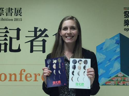 Eleanor Catton, the author of The Luminaries, said Tuesday she is looking forward to the tasty food in Taiwan and to learning more about local authors...