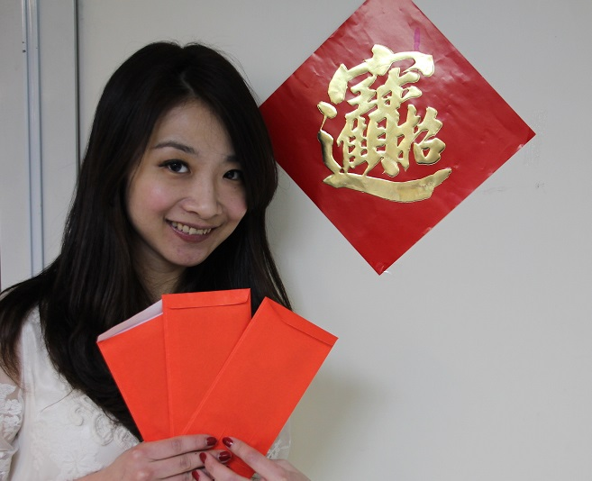 Do's and Don'ts for the Lunar New Year