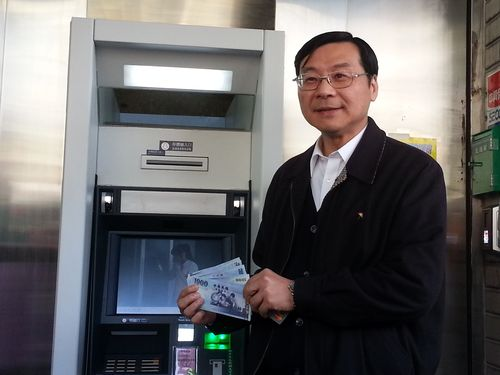 About NT$30 billion withdrawn from ATMs in Taiwan over holiday