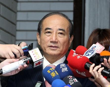 Wang sets 4 conditions for China visit