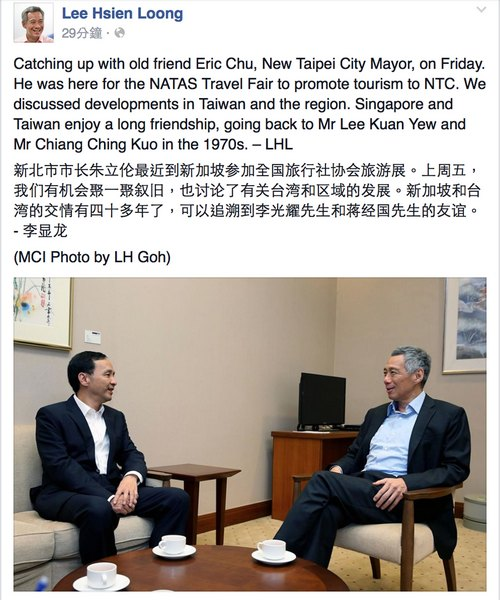 New Taipei Mayor Eric Chu, who doubles as chairman of Taiwan's ruling Kuomintang (KMT), is expected to meet the Hong Kong chief executive during a vis...