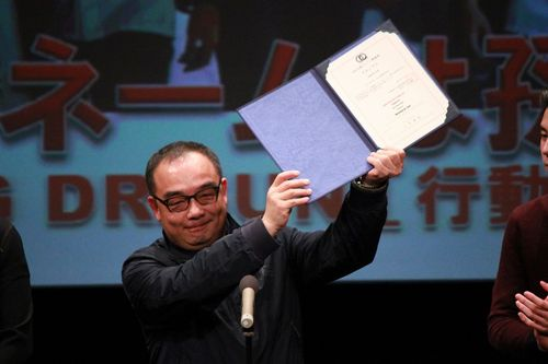 Taiwanese director Yee Chih-yen's 2014 movie Meeting Dr. Sun won both the Best Picture and the Audience Awards at the Osaka Asian Film Festival in Jap...