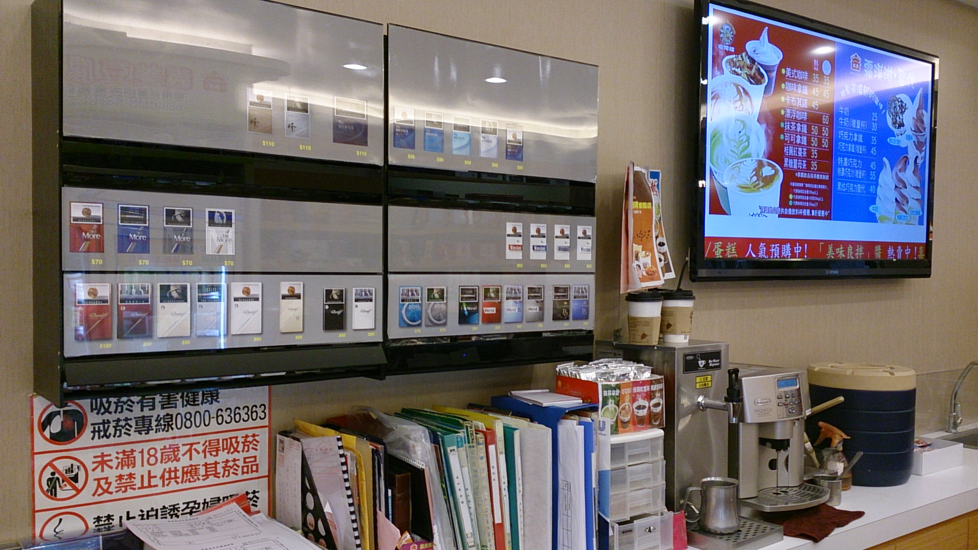 I-Mei to halt tobacco sales April 2