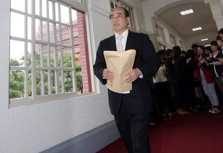 Wang still not registered as KMT candidate