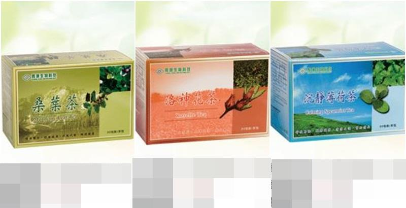 Tea scandal reaches Chang Gung Biotech