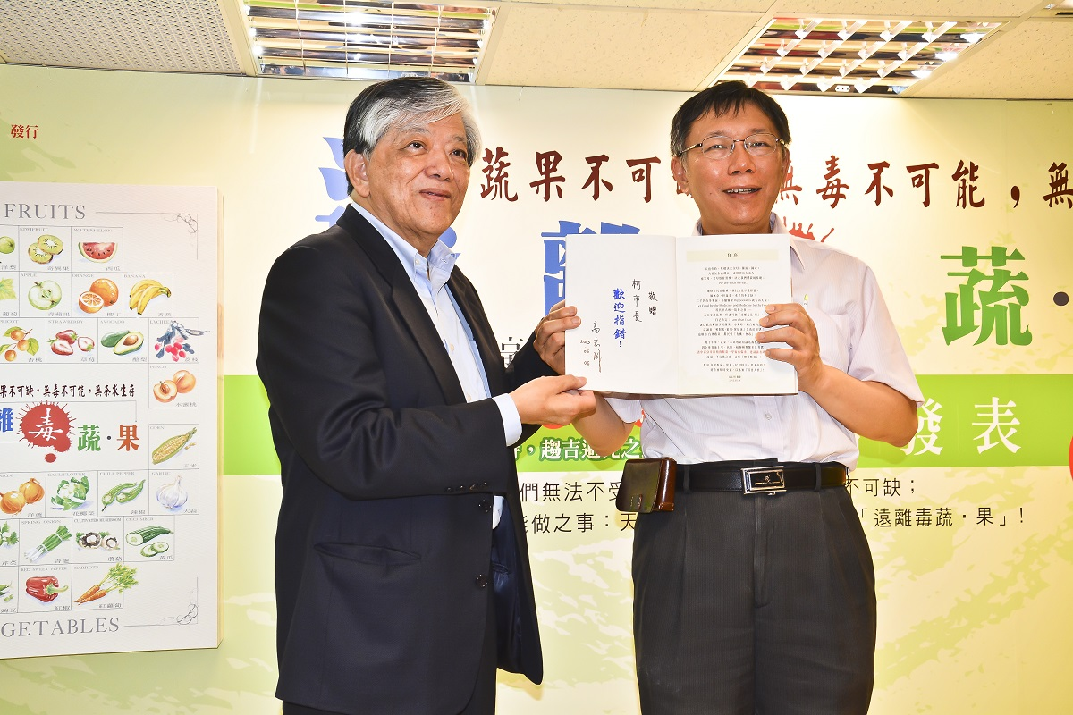 Saturday's book presentation was attended by Taipei City Mayor Ko Wen-je (right), who received a copy of the work, John Tung Foundation food section o...