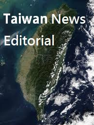 Taiwan's wasted year