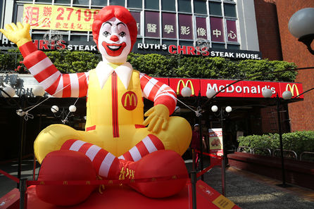 McDonald's Co., the world's largest hamburger fast food chain, said Wednesday it will not pull out of the Taiwan market as reported, but the company d...