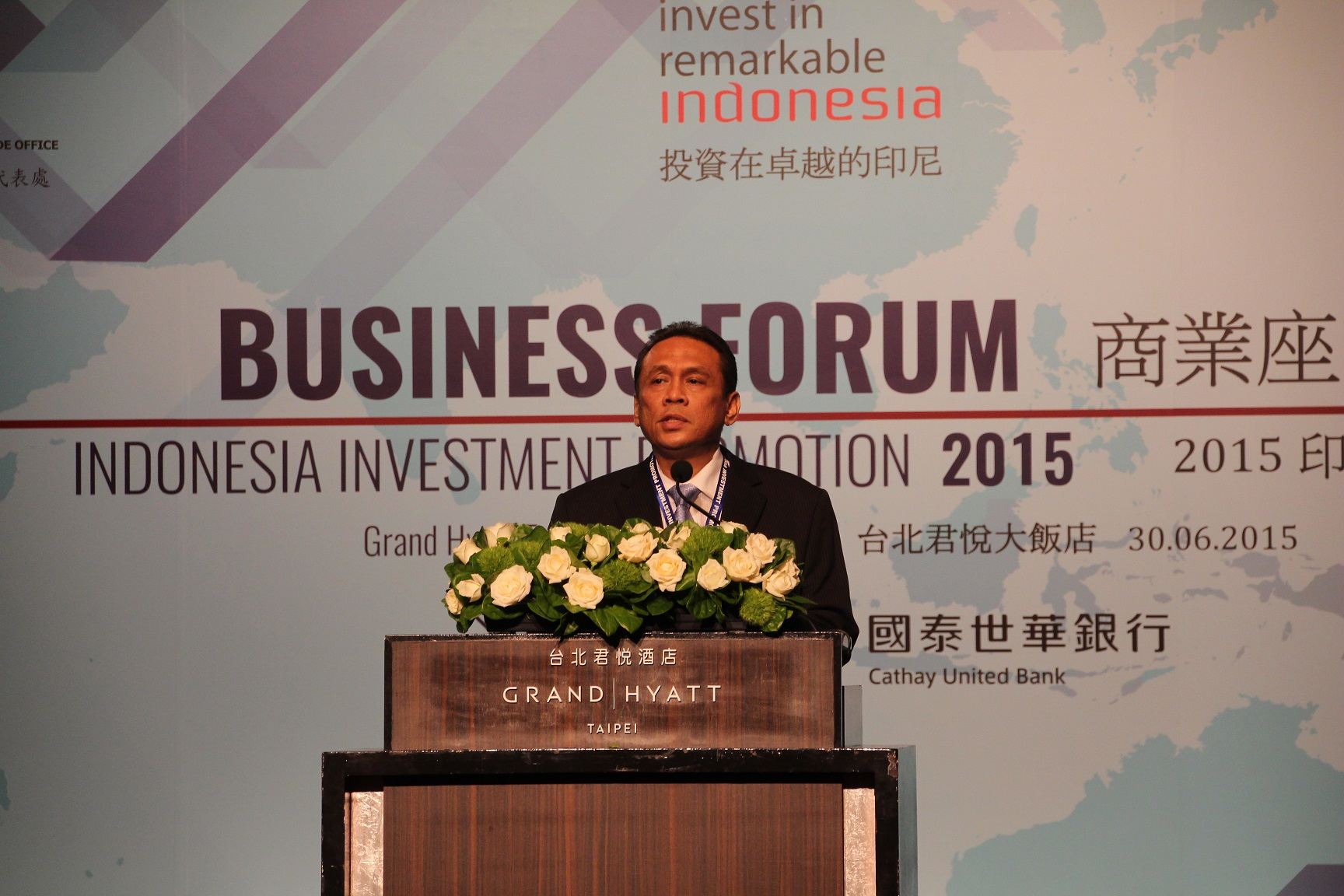 Indonesian Economics and Trade Office to Taipei (IETO) Representative Arief Fadillah said in his opening remarks that the trade relation between Taiwa...