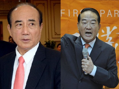 Liberty Times: Wang likely to team up with Soong for pan-blue