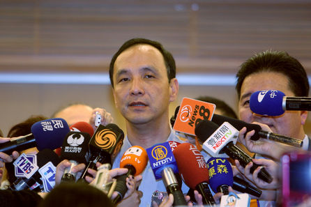 Hung asked to quit presidential race: reports