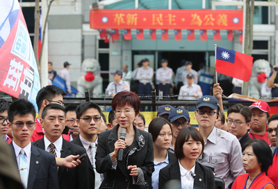 Hung invites supporters to rally