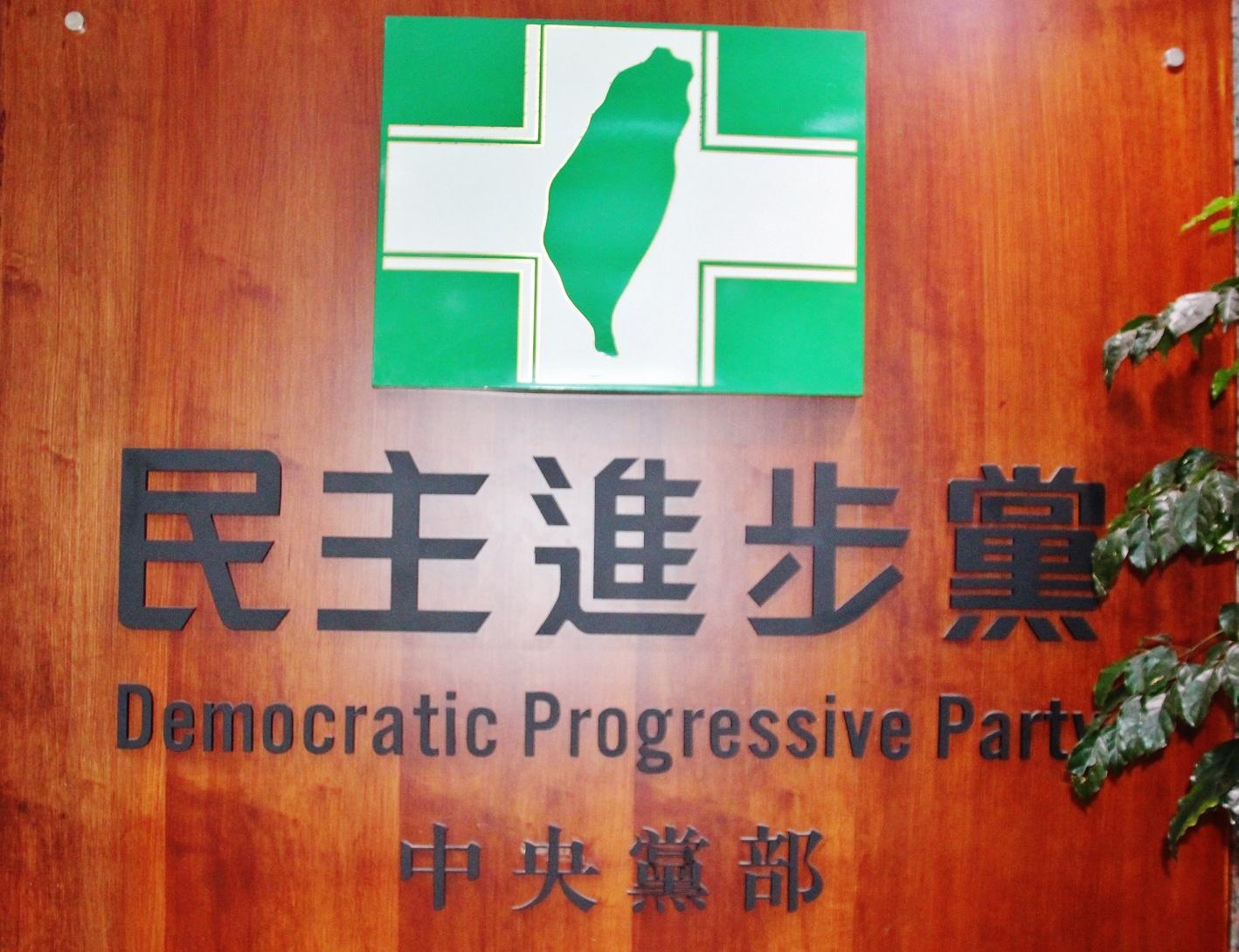 New public opinion should set nation's course: DPP