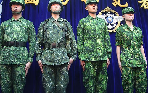 Smartphone ban for Army conscripts to be lifted in November
