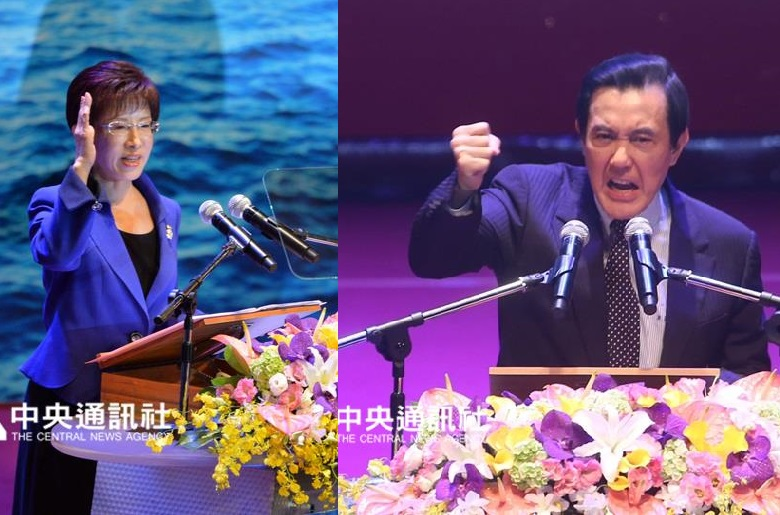 Ma and Hung open KMT congress