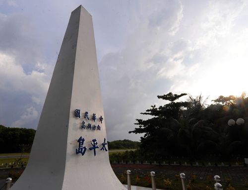 Taiwan to take steps to defend South China Sea sovereignty
