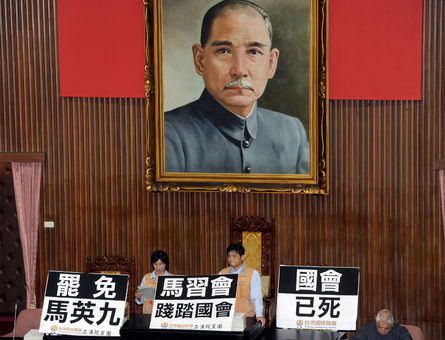 DPP opposes Ma speech to Legislature