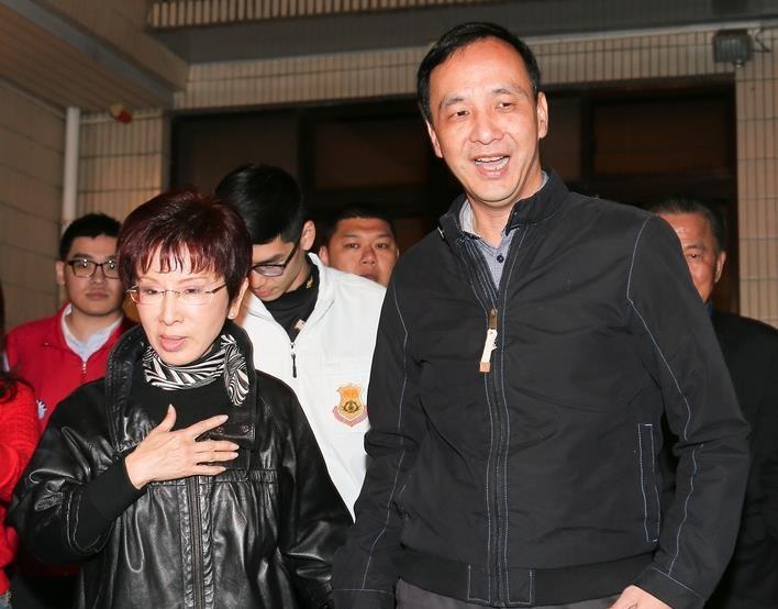 KMT candidate Chu visits predecessor Hung
