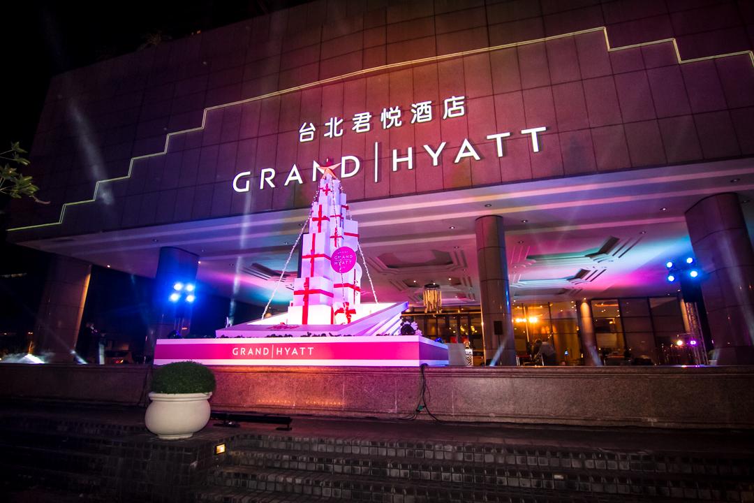 Grand Hyatt Taipei lights up its first outdoor Christmas tree