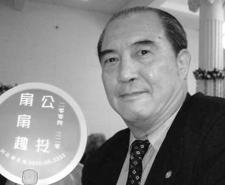 Actor Ko Chun-hsiung dies of cancer at 69