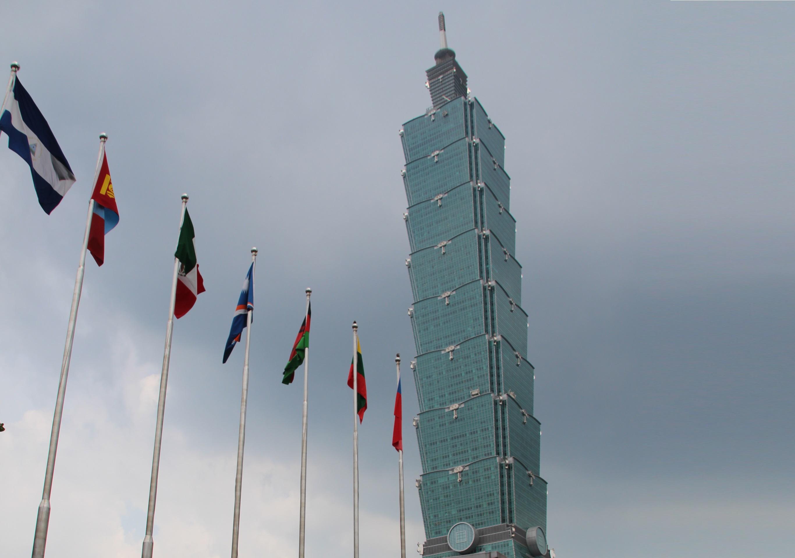 Taipei 101's land value highest in Taiwan's capital