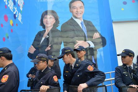 KMT could face split voting