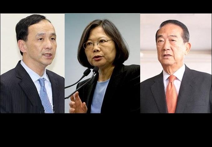 Tsai, Chu, Soong at televised presentations of the campaign