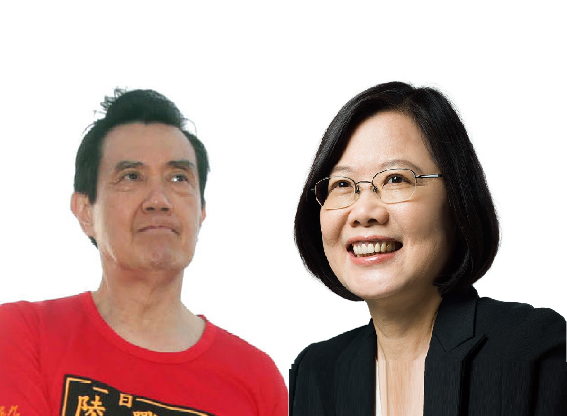 Ma and Tsai to meet on March 30