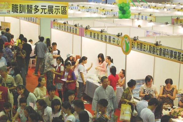 The file photo shows a job fair in Eastern Taiwan.