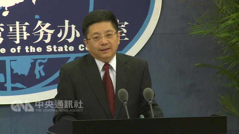台擬邀達賴來訪   中國國台辦:將嚴重影響兩岸關係
