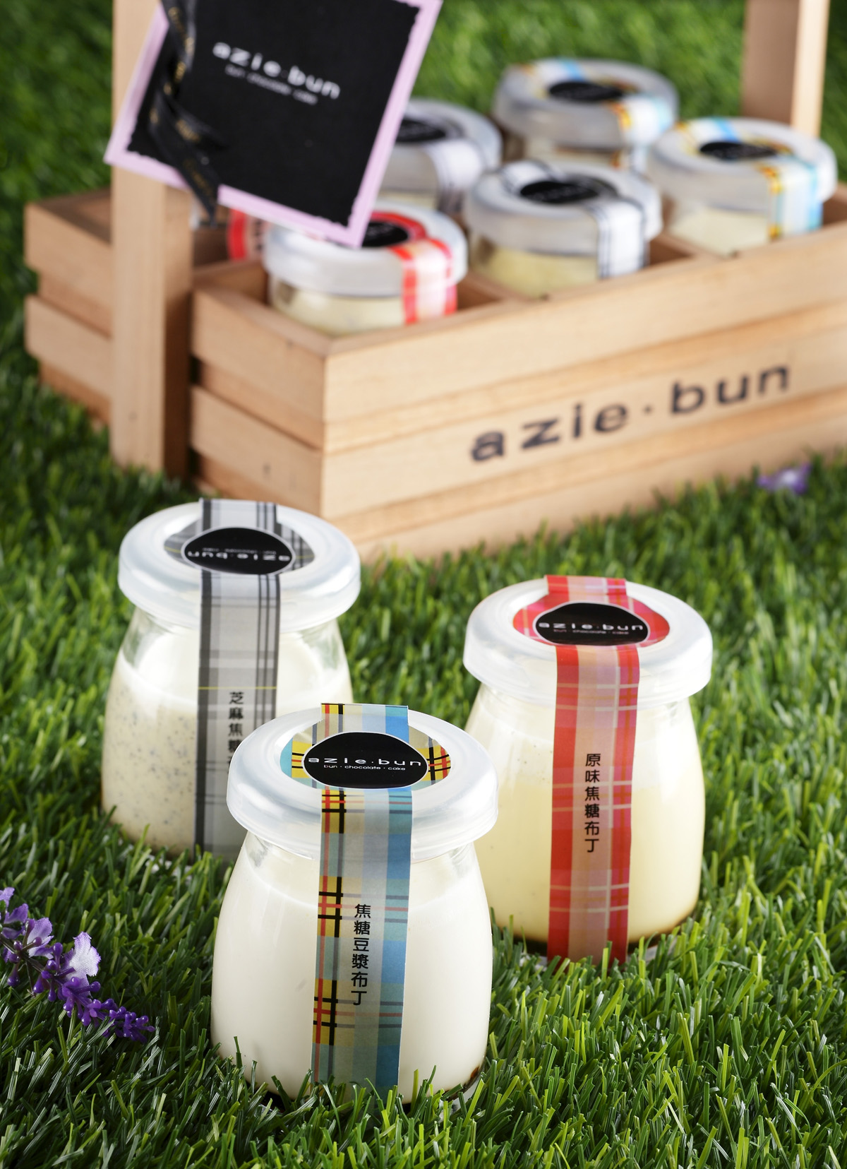 The Regent Taipei's azie bun presents three kinds of handmade pudding au lait for you to enjoy!