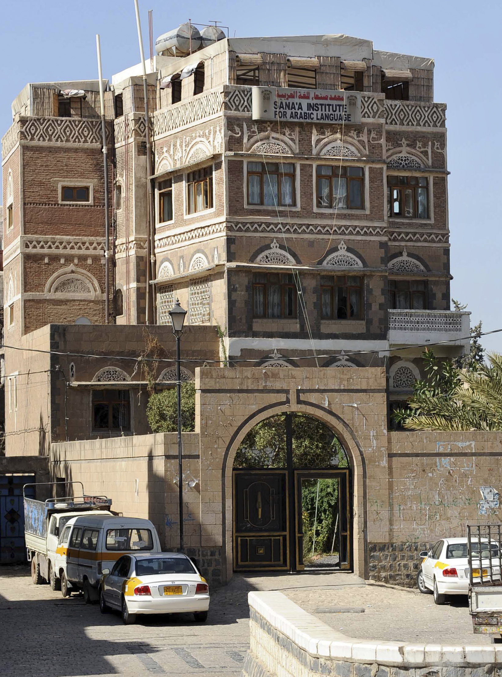 The San'a Institute for the Arabic Language in San'a, Yemen is seen Tuesday, where Nigerian suspect in the Christmas Day airline attack Umar Farouk ...