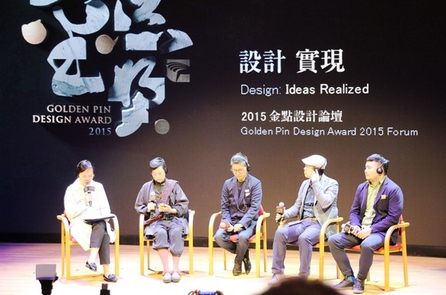 The annual Golden Pin Award took place on Thursday evening, celebrating conceptual designs inspired by philosophies and ideologies from modern huaren ...