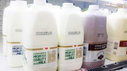 the Consumers' Foundation (CF) called for revamped regulations of domestic milk products, as consumers' interests were hurt by the unreasonable milk p...
