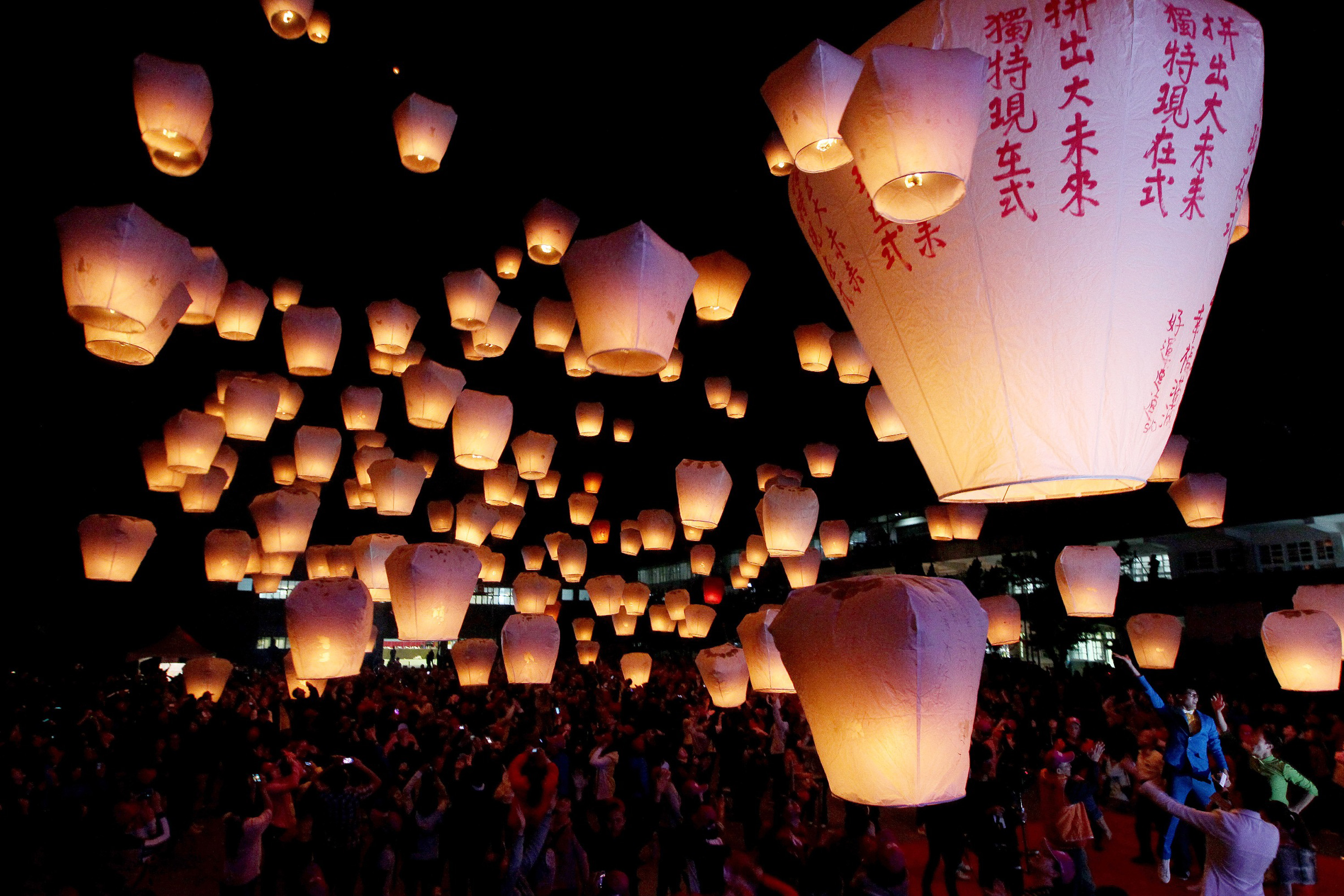Making Pingxi sky lantern festival green and sustainable
