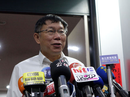 Safety still key issue for Taipei Dome: Ko