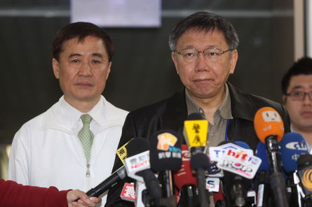Ko falls to new low in latest poll