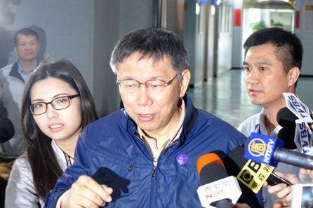 Taipei mayor backs pardon for ex-president