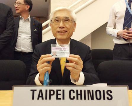 行政院衛生福利部長林奏延預定今(25)日於世界衛生大會中發言,將是一個表達台灣立場的最佳機會。
