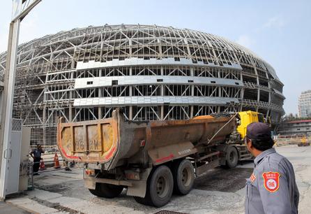 Taipei and Farglory reach consensus on Taipei Dome