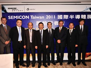 International semiconductor show to kick off in Taiwan