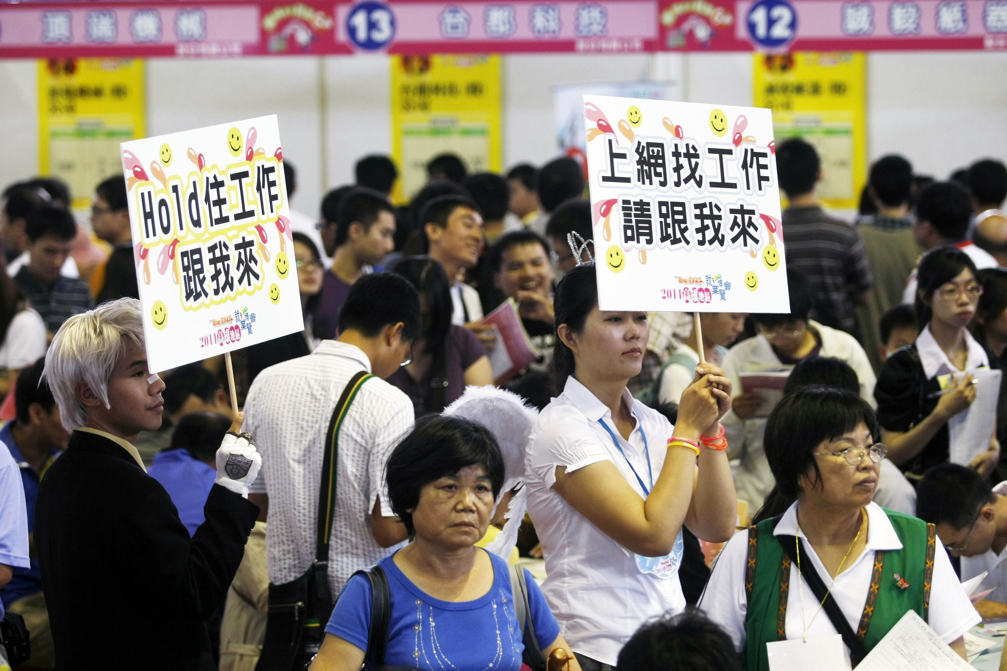 Taiwan unemployment for February falls to 15-year low