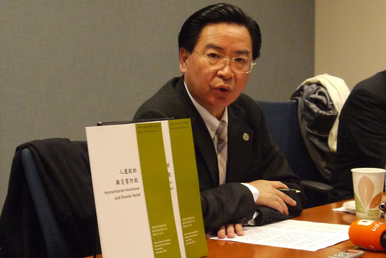 DPP Secretary General Joseph Wu to visit US