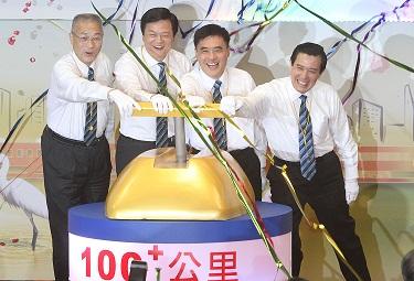 From right, President Ma Ying-jeou, Taipei Mayor Hau Lung-bin, Taipei County Magistrate Chou Hsi-wei, and Premier Wu Den-yih celebrate the opening of ...
